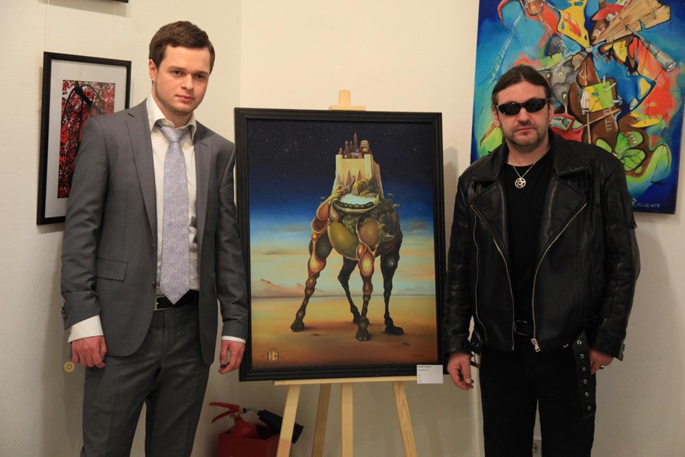Художественной выставки инь ян 2
